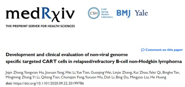邦耀生物:非病毒CART疗法在临床试验取得重大进展
