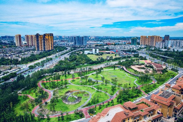 Chengdu, scenic and livable park community