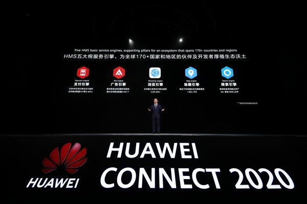 Huawei Brings Digital Transformation to Industries Through Innovative HMS Solutions