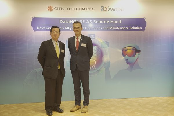 ASTRI and CITIC Telecom CPC Transform Customer Experience with AR-based Operations and Maintenance Solution