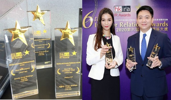 "Suncity Group Named ""Best IR Company"" First-Time Ever In the 6th HKIRA Awards"
