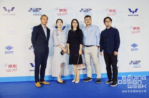"""珠海国际设计周承办方团队炫酷亮相北京国际设计周""""设计之夜"""""""