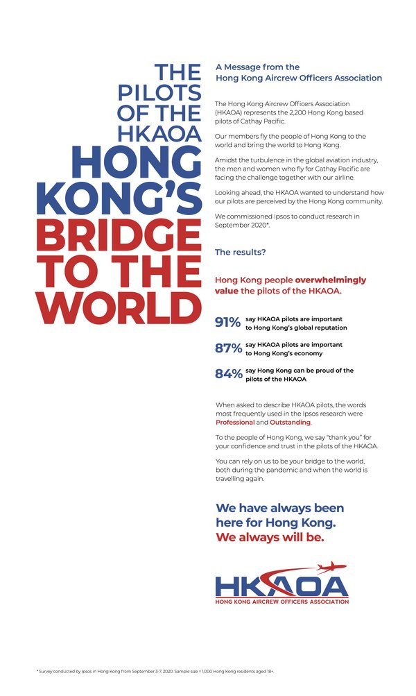 "New IPSOS Research Shows Overwhelming Public Support for Pilots of Hong Kong Aircrew Officers Association - Hong Kong's ""Bridge to the World"""