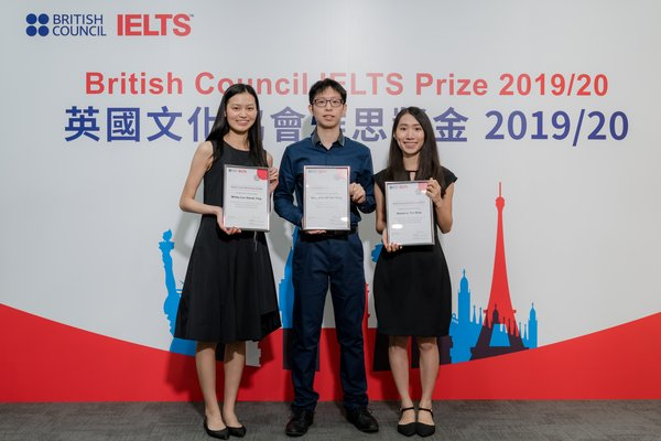British Council in Hong Kong IELTS Prize Helps Students to Make Their Mark Through International Study