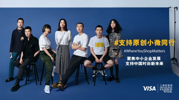 "Visa brings ""Where You Shop Matters"" to Shanghai Fashion Week Spring/Summer 2021"