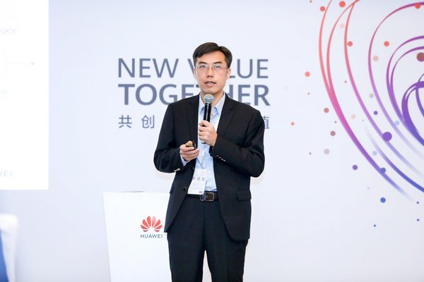 Huawei's Four Open Source Basic Software Projects Infuse Diversified Computing Power into Every Line of Code