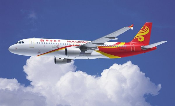 """Hong Kong Airlines to operate Embrace """"Home"""" Kong flight"""