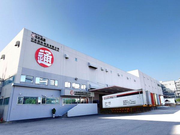日通国际物流(深圳)更名日通国际储运,进一步发展在华业务   美通社